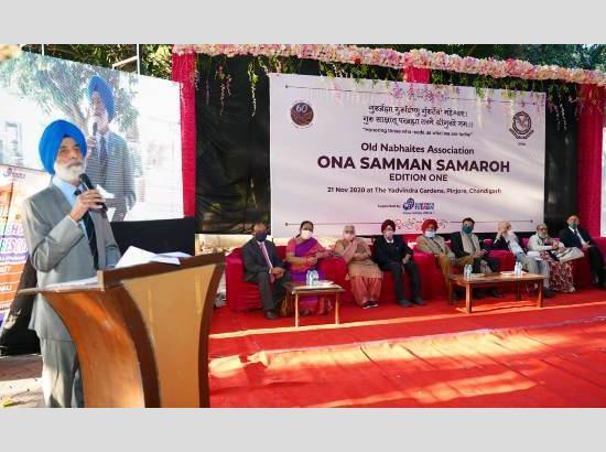 ONA Samman Samaroh organised by The Old Nabhaites Association